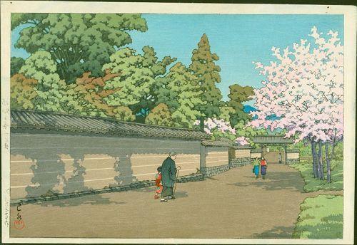 Kawase Hasui Japanese Woodblock Print - Spring in Daigo, Kyoto -1st Ed