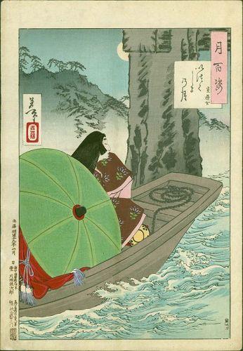 Yoshitoshi Tsukioka Japanese Woodblock Print - Itsukushima Moon