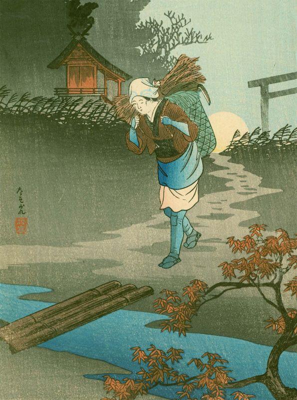 Takahashi Shotei Japanese Woodblock Print - Woman Returning in Evening