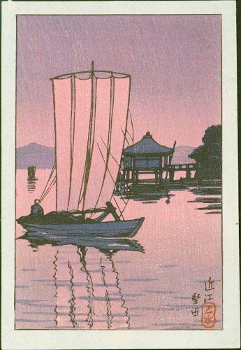 Kawase Hasui Japanese Woodblock Print - Katada in Ohmi SOLD
