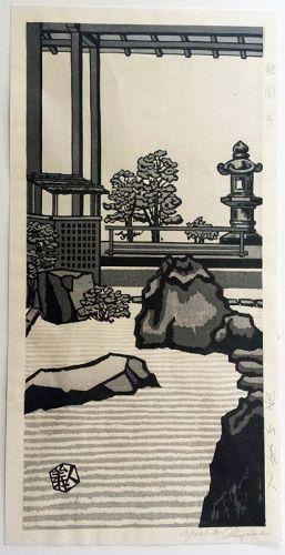 Okuyama Gijin Japanese Woodblock Print - Stone Garden at Ginkakuji