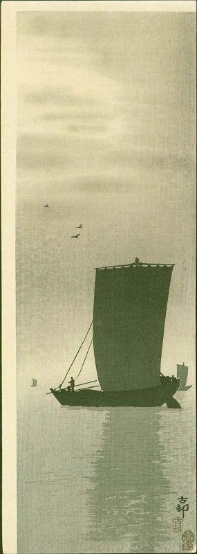 Ohara Koson Woodblock Print - Fishing Boats at Sea - Kokkeido SOLD