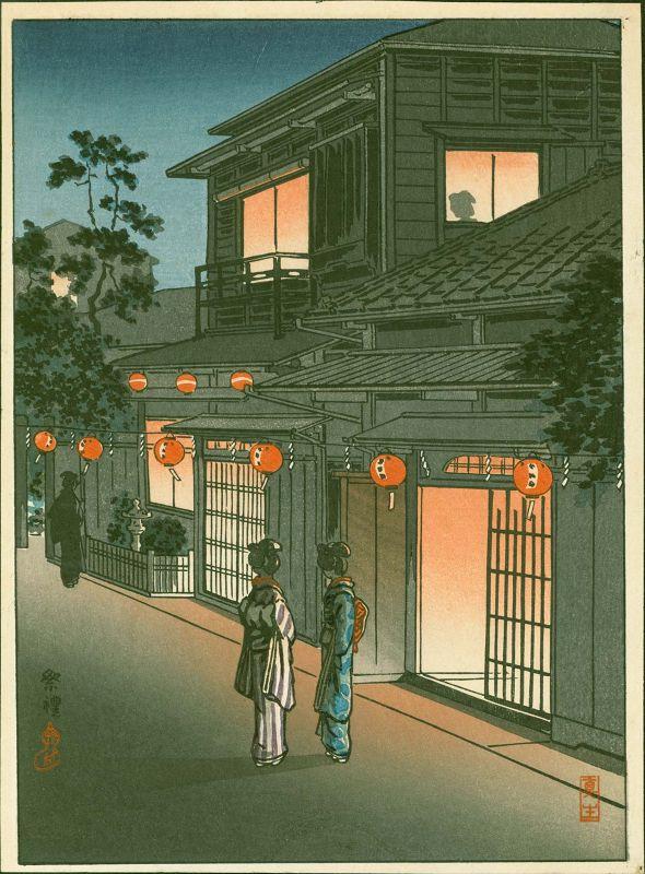 Tsuchiya Koitsu Japanese Woodblock Print - Festival - Rare Takemura