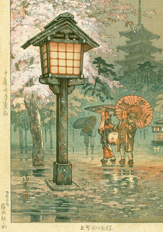 Yokouchi Ginnosuke Japanese Woodblock Print - Ueno Park - Ltd. Edition