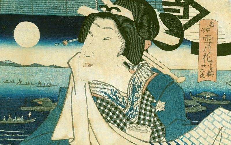 Utagawa Fusatane Japanese Woodblock Print - Evening Moon