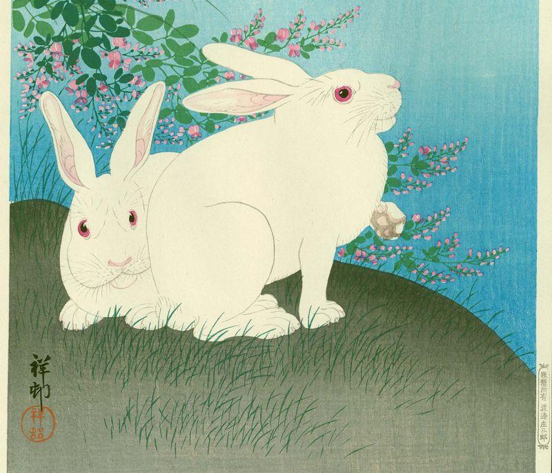 Ohara Koson Japanese Woodblock Print - Rabbits and Moon - 1st edition