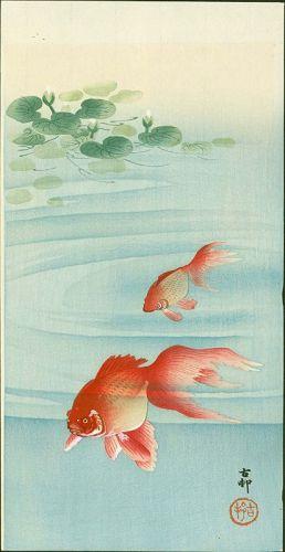 Ohara Koson Japanese Woodblock Print - Two Goldfish and Lotus Plants