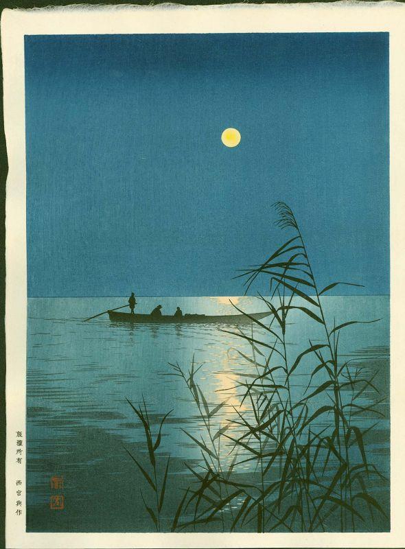 Shoda Koho Japanese Woodblock Print - Moonlit Sea - Hasegawa Night