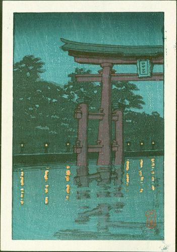 Kawase Hasui Japanese Woodblock Print - Miyajima Torii at Night