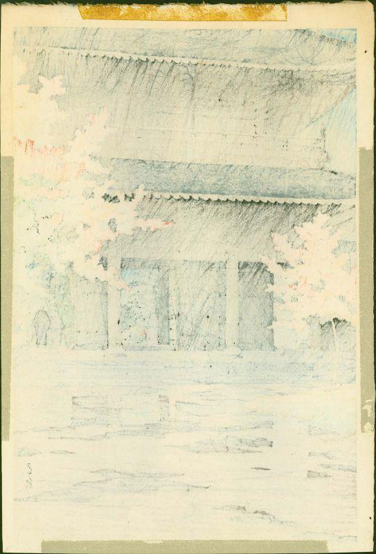 Kawase Hasui Woodblock Print - Late Autumn Rain, Nanzenji - 1st ed.