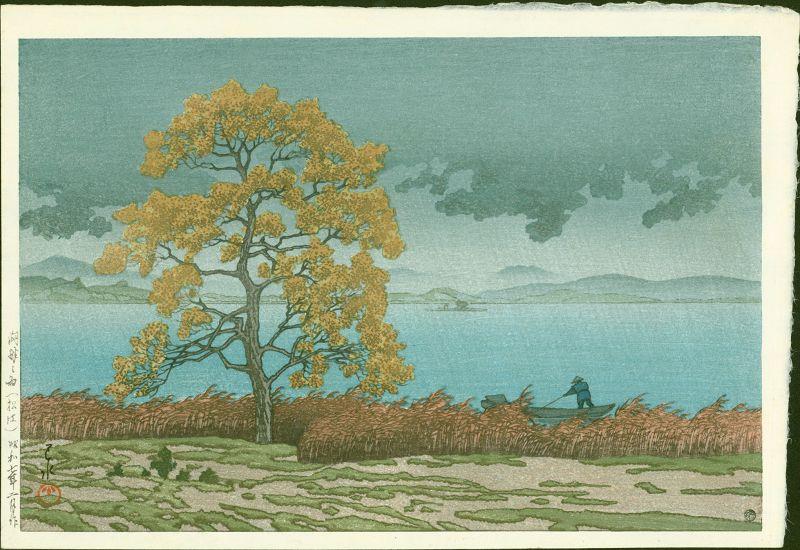 Hasui Kawase Japanese Woodblock Print - Lakeside Shower, Matsue