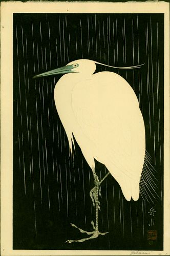 Ide Gakusui Japanese Woodblock Print - Heron in Rain SOLD