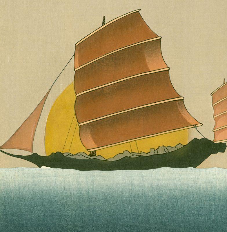 Lilian Miller Japanese Woodblock Print - HongKong Junk - First edition