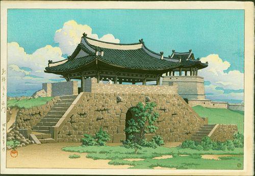 Kawase Hasui Japanese Woodblock Print -West Gate, Suigen (Suwon) Korea