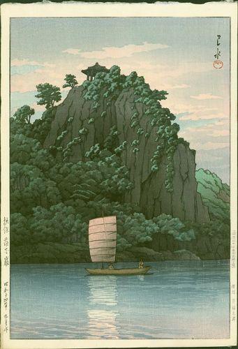 Kawase Hasui Woodblock Print - Nakhwa Puyo, Eight Views Korea - Rare