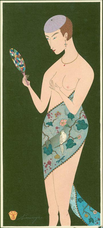 Katsuhara Shinya (Tatsuhara Inuki) Woodblock Print- Woman w/ Mirror