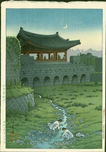 Kawase Hasui Woodblock Print - Hwasa Gate Suwon, Eight Views of Korea