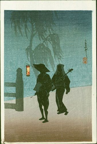 Takahashi Shotei Japanese Woodblock Print - Singers of Popular Songs
