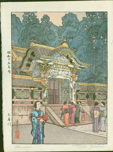 Toshi Yoshida Japanese Woodblock Print - Okaramon 1940