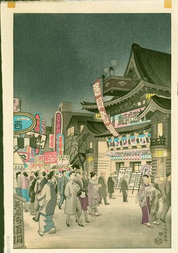 Ito Nisaburo Japanese Woodblock Print- Osaka Dotonbori at Night - Rare