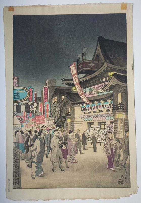 Ito Nisaburo Japanese Woodblock Print- Osaka Dotonbori at Night - Rare