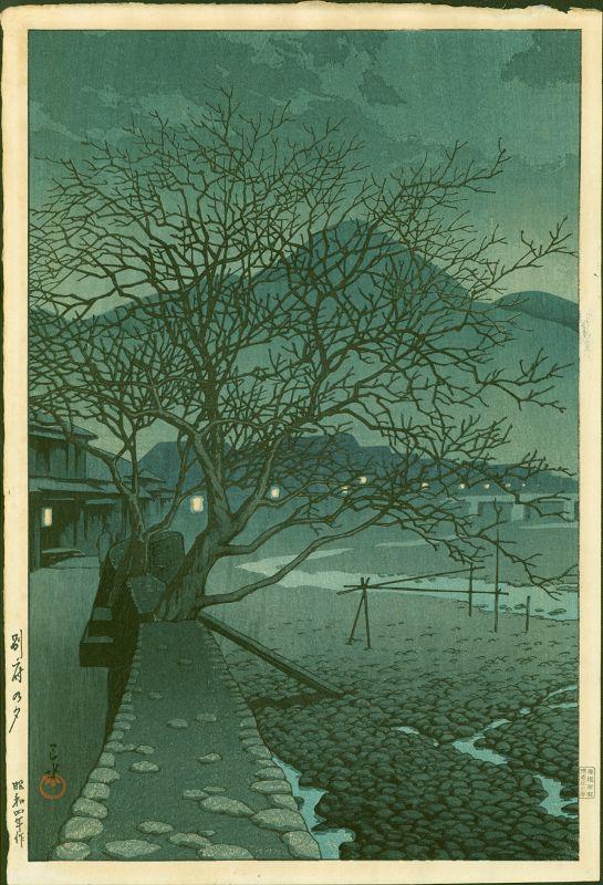 Kawase Hasui Japanese Woodblock Print - Evening in Beppu - 1929 1st ed