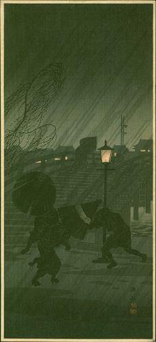 Takahashi Shotei Japanese Woodblock Print- Sudden Night Rain at Bridge