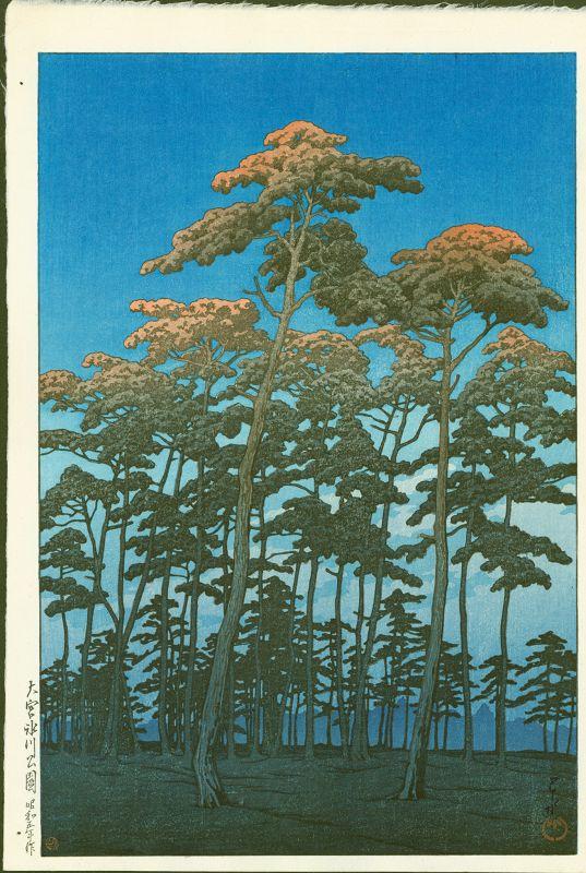 Hasui Kawase Japanese Woodblock Print - Hikawa Park, Omiya SOLD