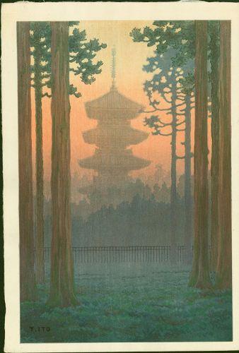 Ito Yuhan Japanese Woodblock Print - Pagoda at Nikko SOLD