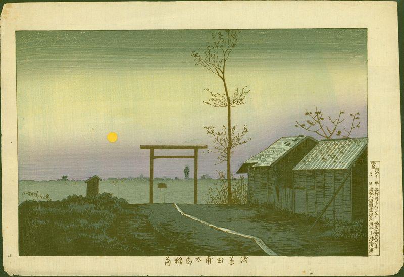 Kobayashi Kiyochika Japanese Woodblock Print - Taro Inari Shrine 1879