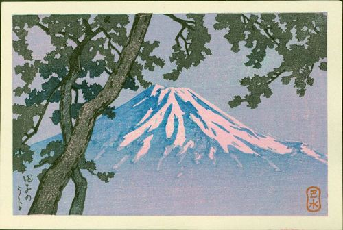 Kawase Hasui Japanese Woodblock Print - Mt. Fuji From Tago