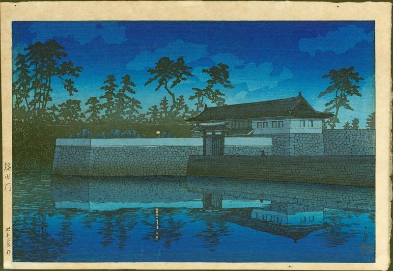Hasui Kawase Japanese Woodblock Print - Sakurada Gate