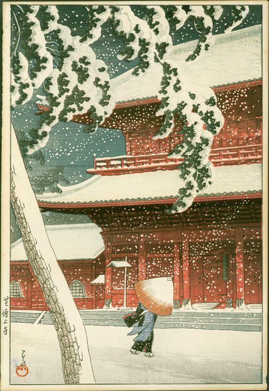 Kawase Hasui Japanese Woodblock Print - Shiba Zojoji Temple Aiban 1934