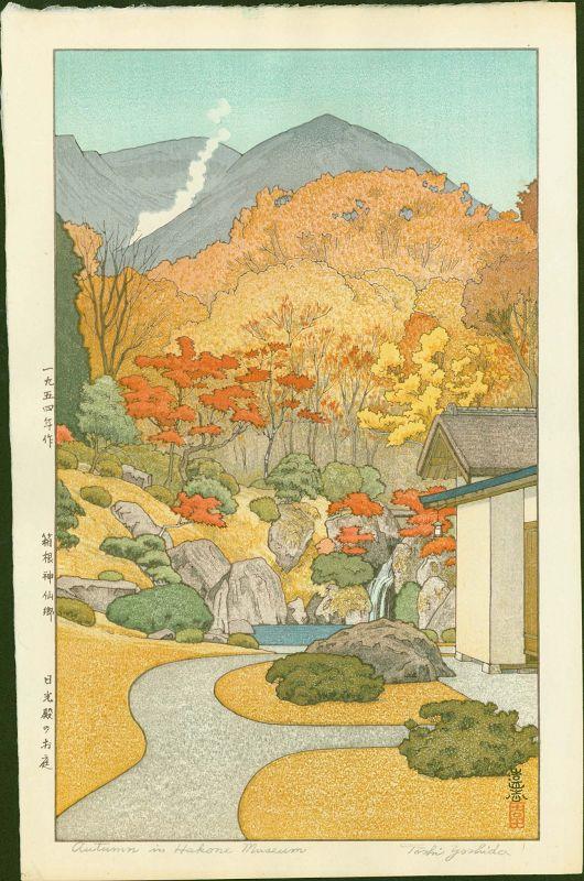 Toshi Yoshida Japanese Woodblock Print - Autumn in Hakone Museum