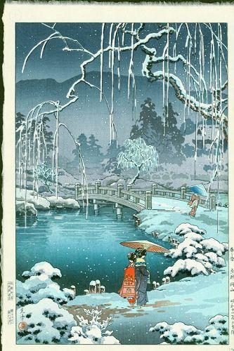 Tsuchiya Koitsu Woodblock Print- Spring Snow at Maruyama Park SOLD