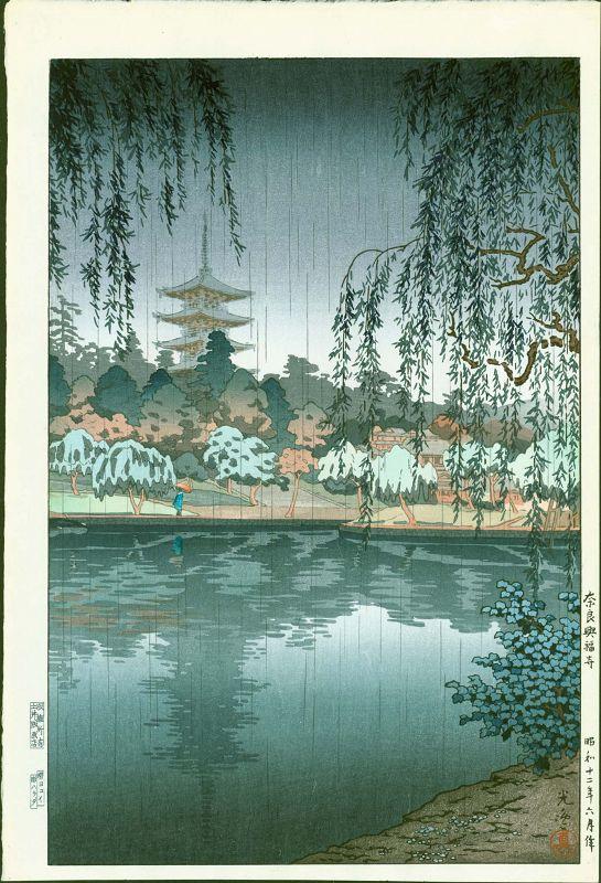 Tsuchiya Koitsu Japanese Woodblock Print - Nara Kofukuji (2)