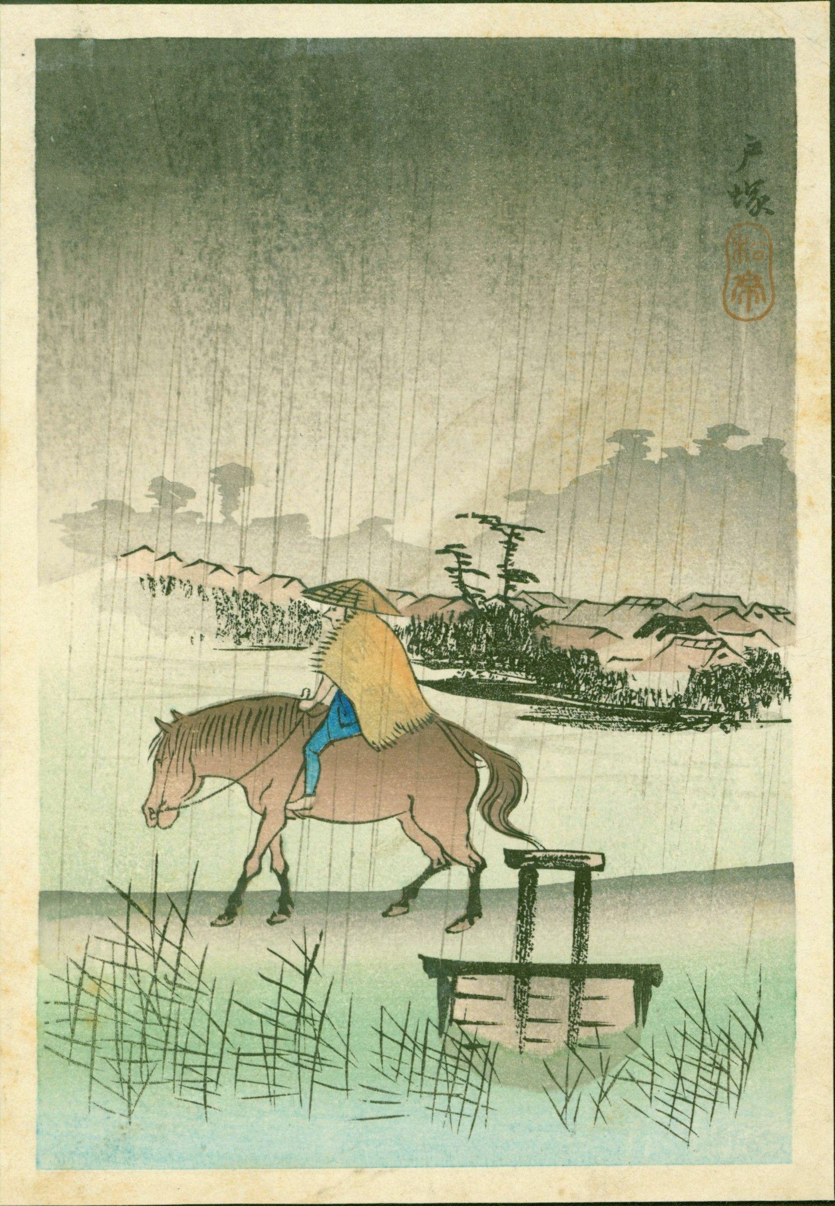 Takahashi Shotei Pre-Quake Woodblock Print - Totsuka - Prev. Unknown