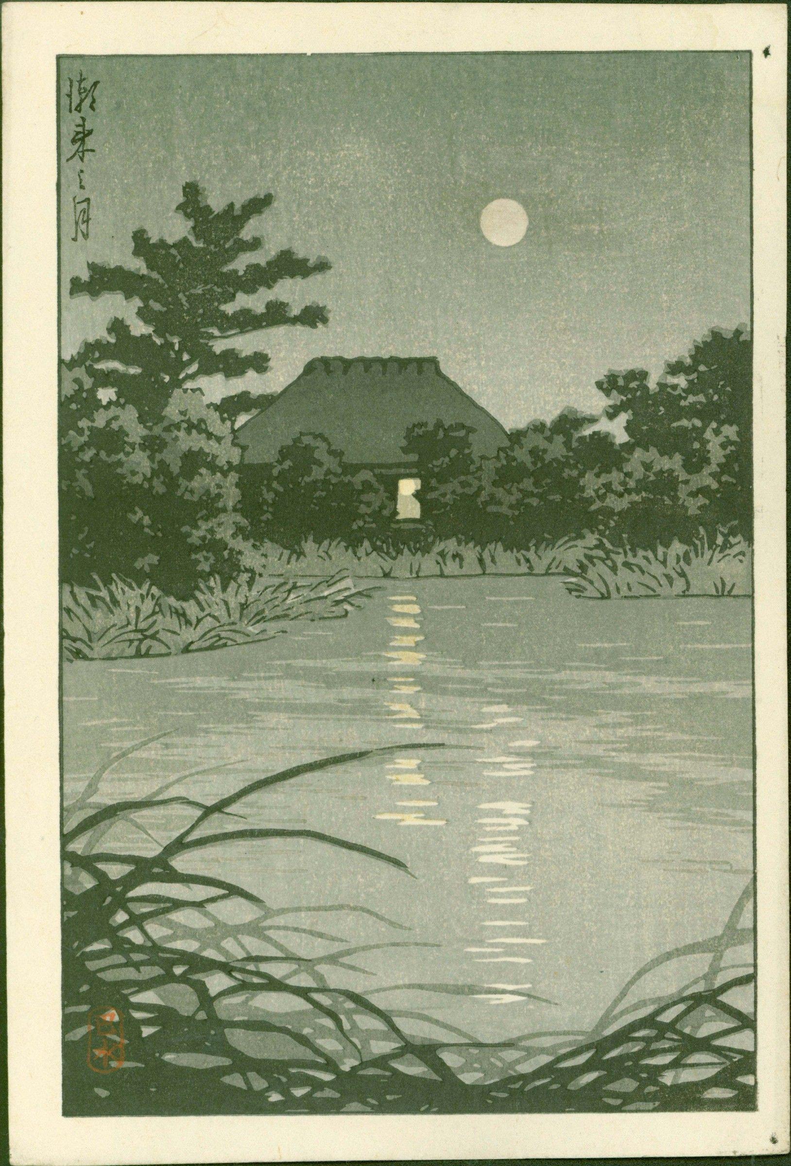 Kawase Hasui Japanese Woodblock Print - Moon at Itako (Country House)