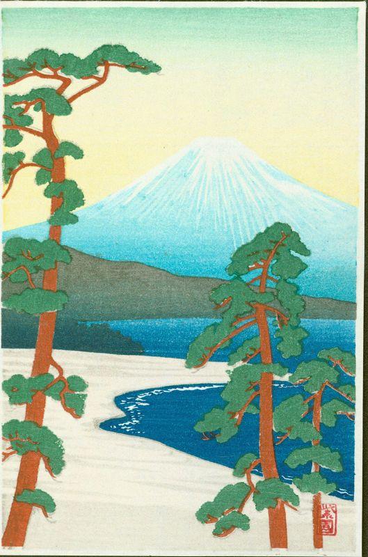 Shien Japanese Woodblock Print - Mount Fuji and Lake