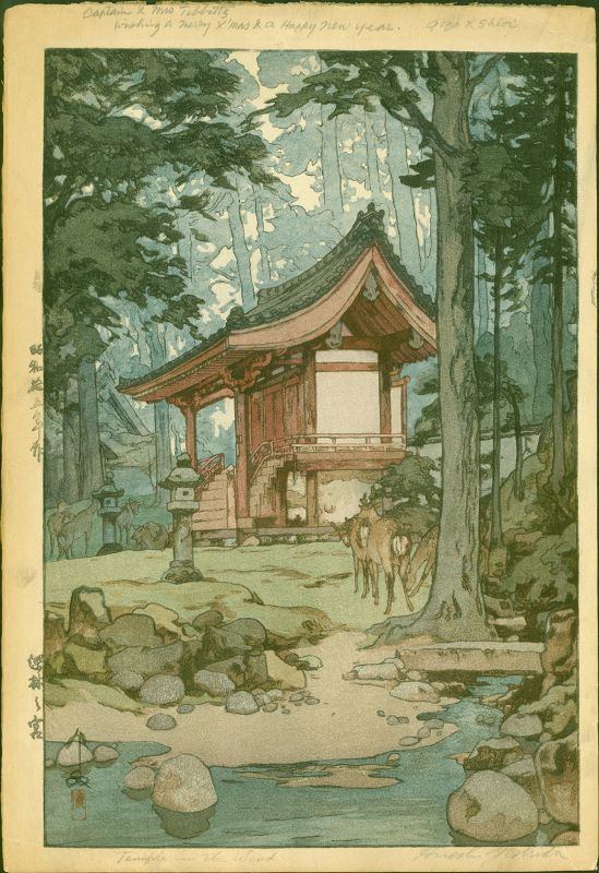 Hiroshi Yoshida Woodblock Print - Temple in the Wood - Jizuri SOLD