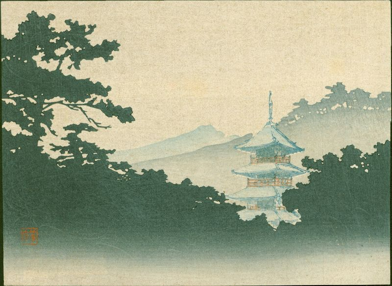 Arai Yoshimune Japanese Woodblock Print - Five-Storied Pagoda - 1910