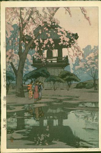 Hiroshi Yoshida Japanese Woodblock Print- In a Temple Yard - Jizuri