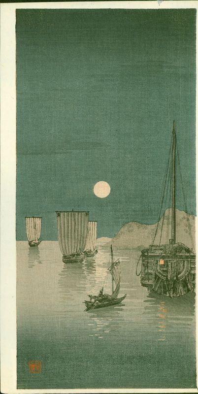 Arai Yoshimune Woodblock Print - Sailing Boats and Moon (2)- 1910 RARE