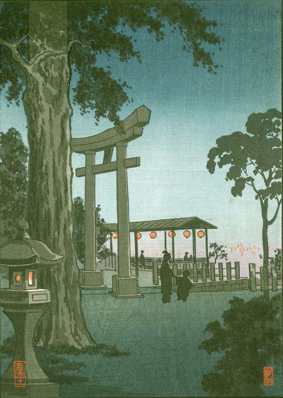 Tsuchiya Koitsu Japanese Woodblock Print - Nippori - Takemura - SOLD