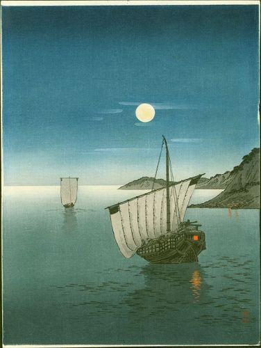 Arai Yoshimune Japanese Woodblock Print -Kominato Bay- Hasegawa Night