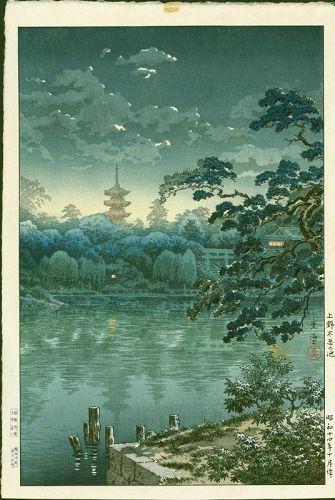 Tsuchiya Koitsu Woodblock Print- Ueno Shinobazu Pond -1st Ed. RESERVED