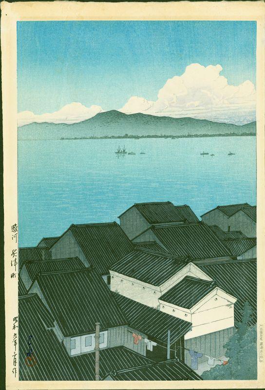 Hasui Kawase Japanese Woodblock Print - Okitsu-cho, Suruga 1st ed SOLD
