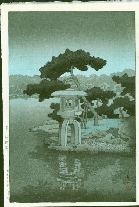 Kawase Hasui Japanese Woodblock Print - Moon Over Kiyosumi Garden