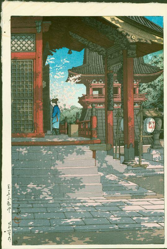 Kawase Hasui Japanese Woodblock Print - Meguro Fudo Temple