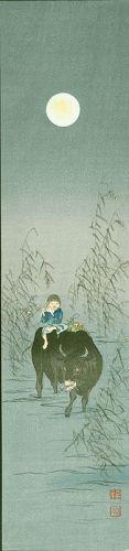 Shoda Koho Japanese Woodblock Print - Boy and Ox in Moonlight